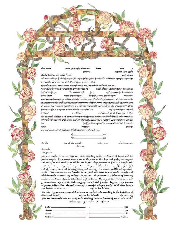 Ketubah by Amy Fagin,Paeonia Arbor
