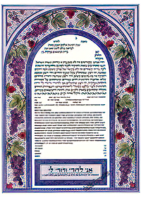 Ketubah by Patty Shaivitz Leve,Paradise