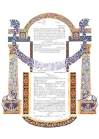 Ketubah by Amy Fagin,Passage