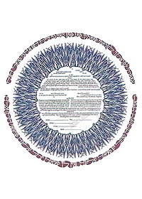 Ketubah by Archie Granot,Perfection