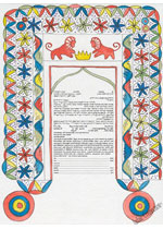 Ketubah by Stephanie Adler,Persian Lions