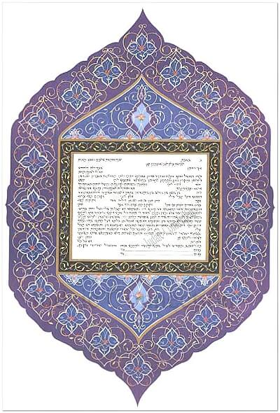 Ketubah by Laya Crust,Persian Rose