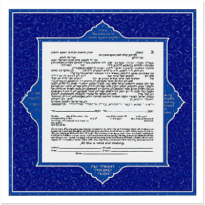 Ketubah by Mickie Caspi,Persian Silk