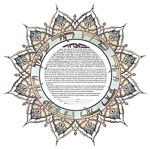 Ketubah by Simcha Back,Persian