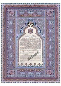 Ketubah by Orly Lauffer,Persian Tapestry