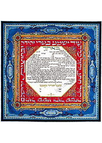 Ketubah by Ted Labow,Persian