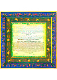 Ketubah by Andrea Strongwater,Persian Tile