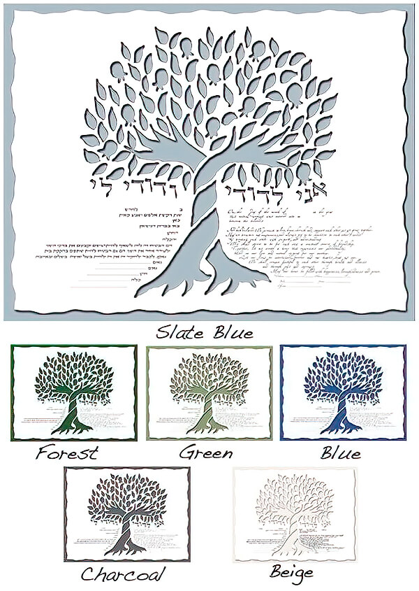 Ketubah by Nehama Samson,Pomegranate Tree