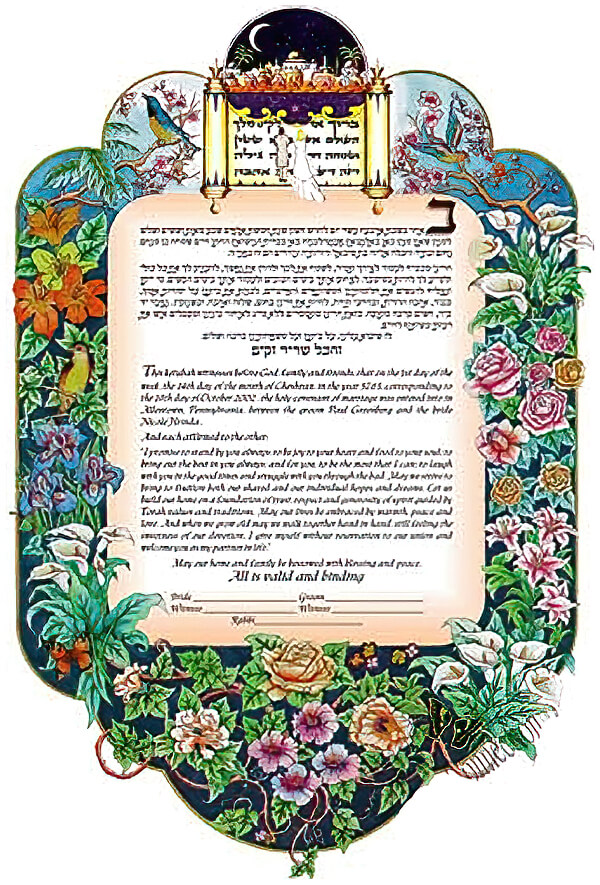 Ketubah by Simcha Back,Prachya