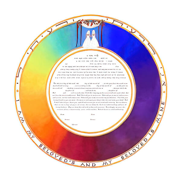 Ketubah by Miriam Karp,Rainbow Circle