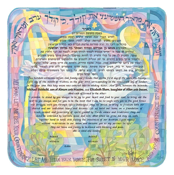 Ketubah by Sivia Katz,Rainbow Doves