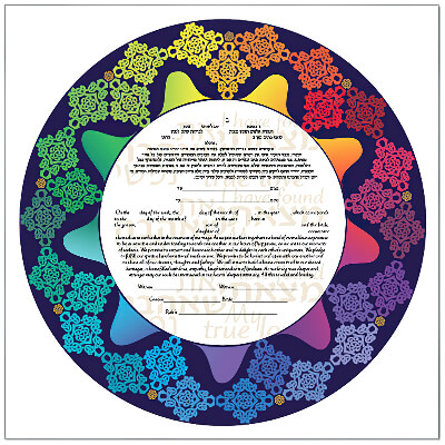 Ketubah by Ruth Rudin,Rainbow