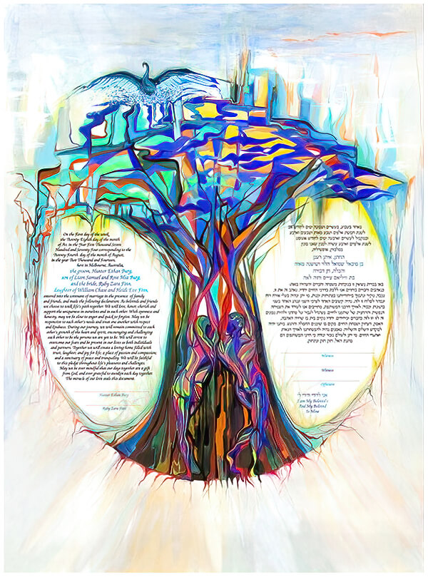 Ketubah by Nava Shoham,Rainbow Tree