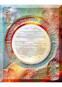 Ketubah by Yosef Bar Shalom,Rainbow of Love