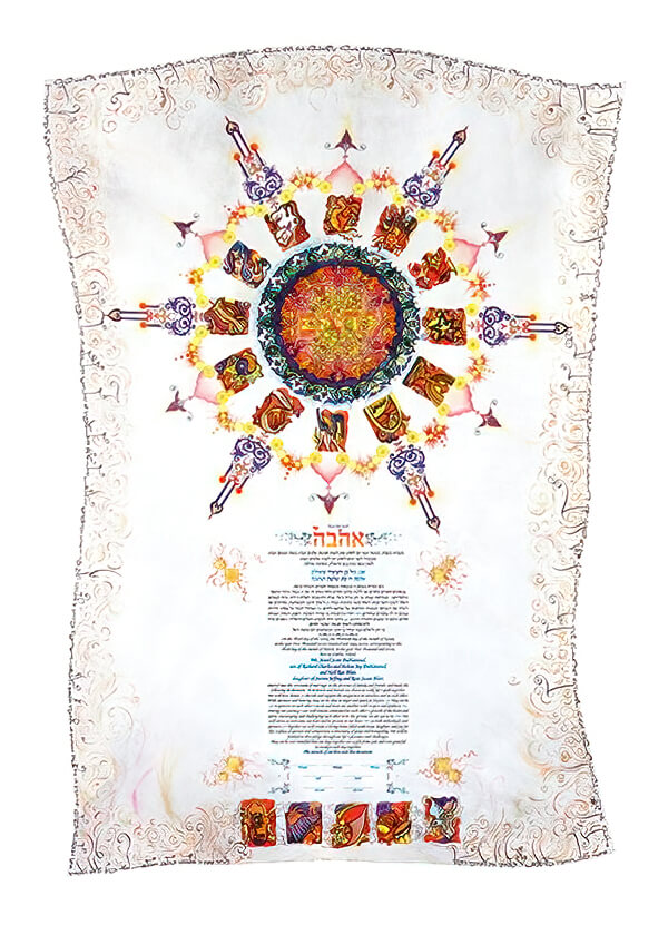 Ketubah by Nava Shoham,Rays of Light