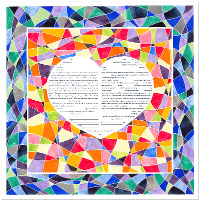 Ketubah by Amy Fagin,Refelections of the Heart