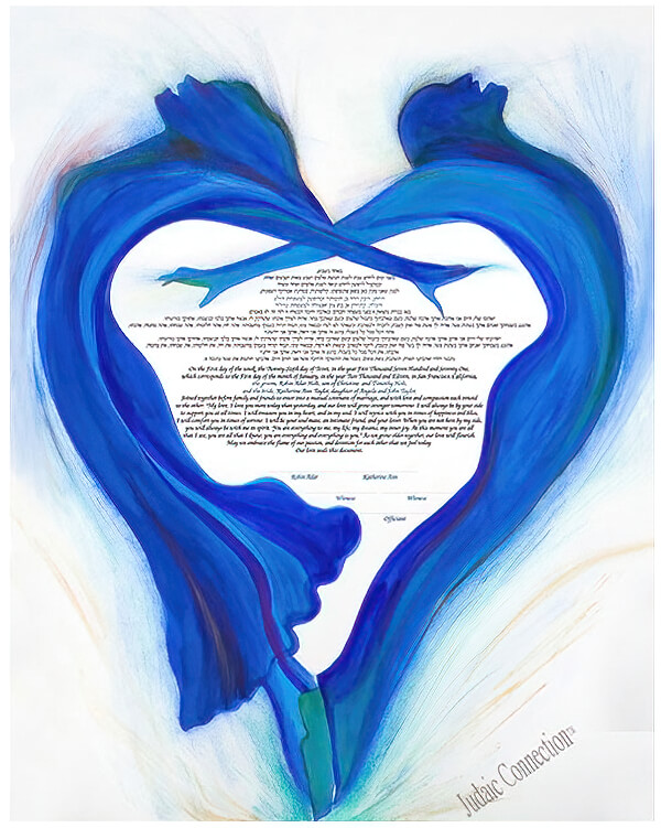 Ketubah by Nava Shoham,Rhythm of the Heart