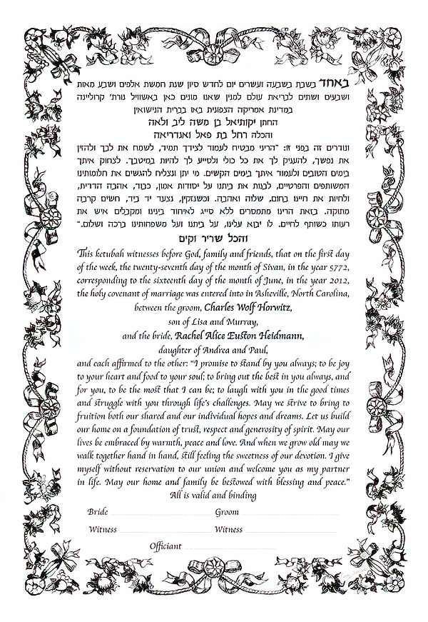 Cindy Michael,Ribbons Ketubah