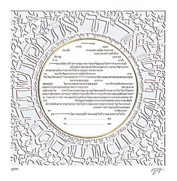 Ketubah by Enya Keshet,Ring - Small