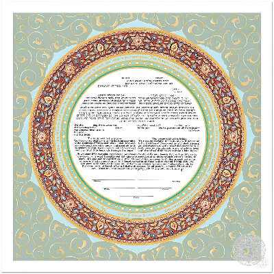 Ketubah by Mickie Caspi,Ring of Joy