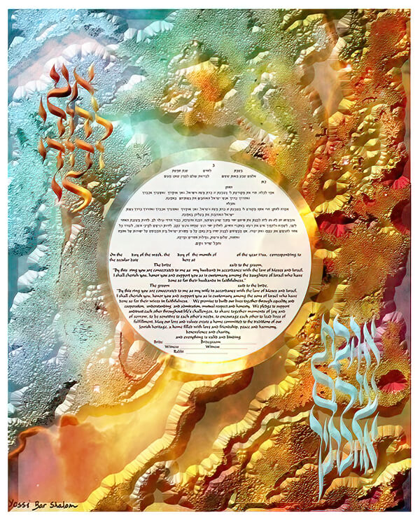 Ketubah by Yosef Bar Shalom,River of Love
