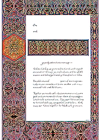 Ketubah by Amy Fagin,Romanesque