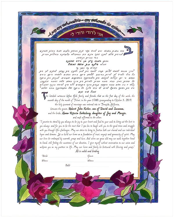 Ketubah by Ayala Ben David,Roses