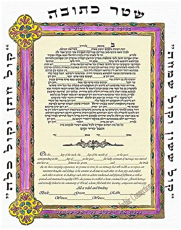 Ketubah by Leslie Naveh,Royalty