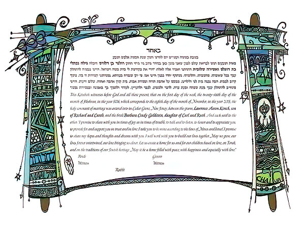 Ketubah by Joanne Fink,Scroll