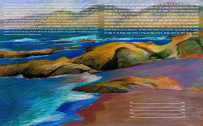 Ketubah by Nishima Kaplan.,Sea of Tranquility