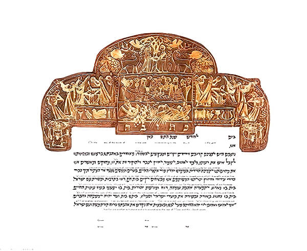 Ketubah by Gad Almaliah,Seasons - Copper