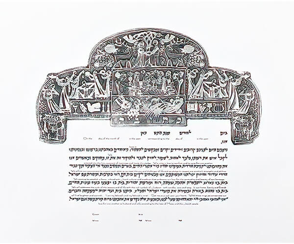 Ketubah by Gad Almaliah,Seasons - Silver