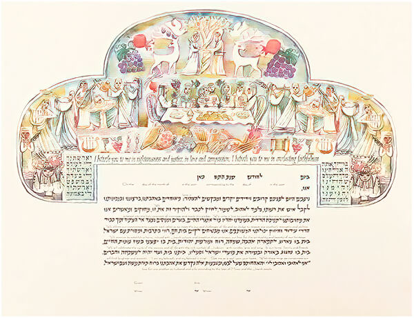 Ketubah by Gad Almaliah,Seasons - Watercolor