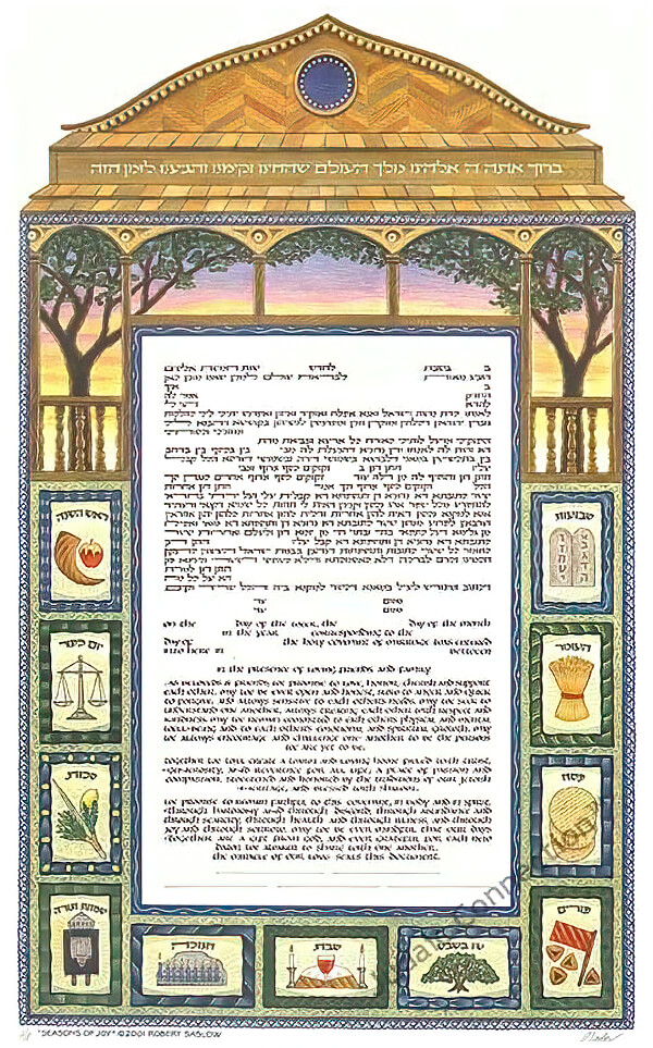Ketubah by Robert Saslow,Seasons of Joy