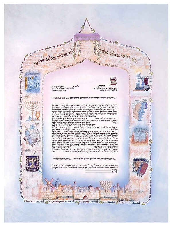 Ketubah by Yonah Weinrib,Seasons of Joy