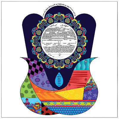 Ketubah by Ruth Rudin,Seven Blessings 3