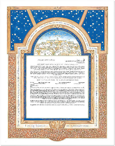 Ketubah by Mickie Caspi,Seven Blessings