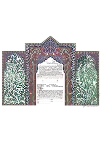 Ketubah by Leah Sosewitz,Seven Species