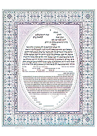 Ketubah by Patty Shaivitz Leve,Shalom