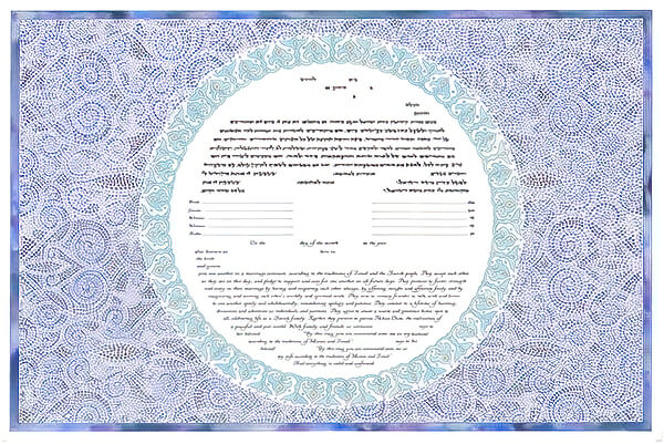 Ketubah by Amy Fagin,Shechinah