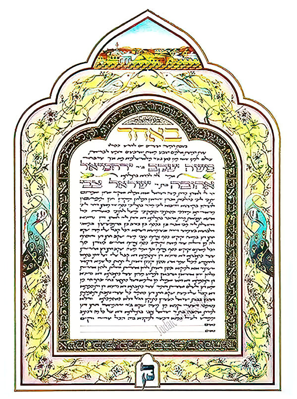 Ketubah by Simcha Back,Sheerah
