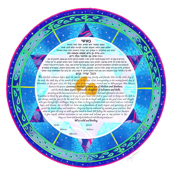 Ketubah by Cindy Michael,Shining Star