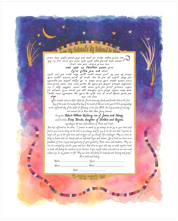Ketubah by Ayala Ben David,Shooting Stars