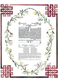 Ketubah by Jamie Shear,Shoshanim