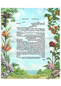Ketubah by Howard Fox,Sky