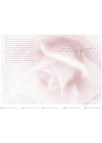 Ketubah by Daniel Sroka,Soft Rose
