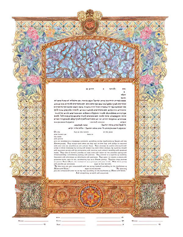 Ketubah by Amy Fagin,Something Borrowed