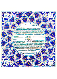 Ketubah by Debra Band,Song of Songs