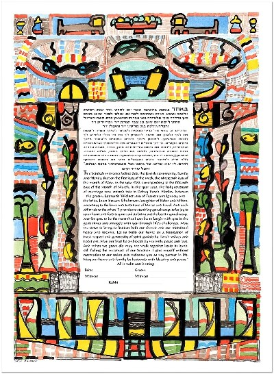 Ketubah by Elliot Bassman,Stained Glass