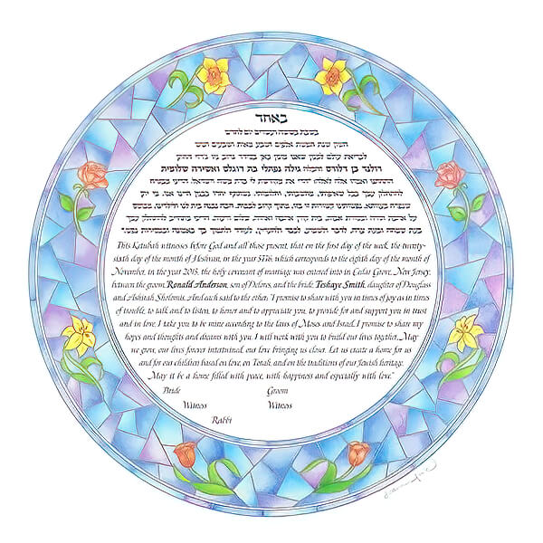 Ketubah by Joanne Fink,Stained Glass